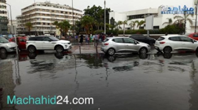 بالفيديو.. شوارع الدارالبيضاء تستقبل أمطار الخير