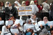 الأساتذة المتعاقدون يعودون للشارع للمطالبة بإسقاط نظام التعاقد
