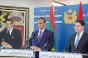 المغرب وموريتانيا يقويان علاقاتهما بقرارات جديدة ونفس إيجابي
