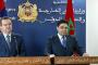 صربيا تجدد التأكيد على دعمها للوحدة الترابية للمملكة المغربية