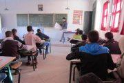 الحكومة تؤكد: ليس هناك أي تراجع عن مجانية التعليم