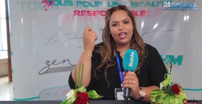 بالفيديو: خبيرة التجميل زهيرة عرباني تكشف أحدث تقنيات الماكياج الدائم