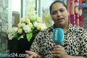 بالفيديو: زهيرة عرباني.. خبيرة التجميل تتحدث عن علاج جديد للشعر المتضرر