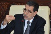 العثماني: المغرب يضع القضية الفلسطينية والقدس في مرتبة القضية الوطنية