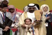 طفلة مغربية تفوز بمسابقة تحدي القراءة العربي