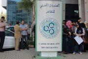 الصندوق المغربي للتقاعد يعلن عن انطلاق عملية