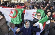 حزب جزائري: الدولة الجزائرية