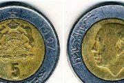 الشرطة الإسبانية تحذر من تشابه نقود مغربية بقطع الأورو