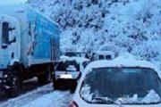 نشرة خاصة جديدة: أمطار وثلوج على ارتفاع 1500 متر بهذه المناطق