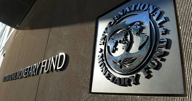 رسميا.. المغرب ينظم اجتماعات البنك الدولي وصندوق النقد الدولي