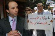 استقالة 130 طبيبا من مستشفيات الدار البيضاء تحرج وزير الصحة