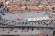 تعزيزا للتموقع بين الاقتصاديين.. العيون تحتضن منتدى المغرب_فرنسا للأعمال
