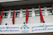 كورونا.. صندوق CNSS يطلق بوابة الكترونية خاصة بالتعويضات