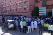 أطباء وممرضون يحتجون ضد