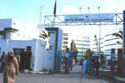 وزارة الصحة تدرس إعادة بناء مستشفى
