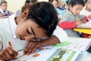 وزارة التربية الوطنية تعلن بدء التحضير للدخول المدرسي المقبل