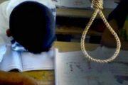 مخيف.. تلميذ آخر ينهي حياته شنقا
