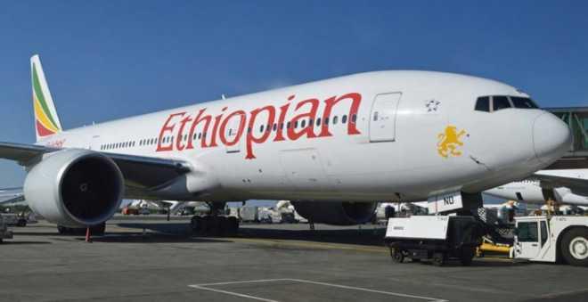 بعد توقف 40 سنة..أول رحلة جوية بين إثيبويا والصومال