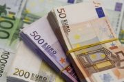 طنجة.. إحباط محاولة إدخال 47 ألف يورو مخبأة في أواني للطبخ