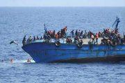 المصالح الأمنية تطيح بشبكة للهجرة السرية
