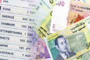 وزارة الاقتصاد تنجز الإصدار الأول من الصكوك السيادية