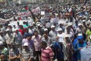 غدا : أحزاب سياسية وهيئات نقابية تحتشد في مسيرة ضد الفساد