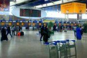 مطار محمد الخامس بالبيضاء يضع آليات جديدة للتشخيص الأمني