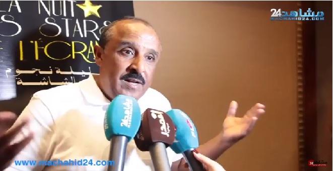 بالفيديو.. سعيد الناصري: