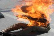 شاب يضرم النار في جسده والأسباب مجهولة