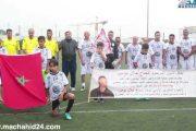 بالفيديو: أجواء الاحتفاء بروح اللاعب نومير وشهادات في حقه