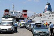 أمن ميناء طنجة المتوسط يحبط محاولة تهريب عملة صعبة وأجهزة إلكترونية