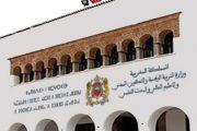 وزارة التربية الوطنية تفتح باب طلبات الانتقال لأسباب مرضية