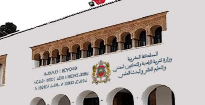 وزارة التربية الوطنية تفتح باب الاستفادة من التقاعد النسبي