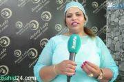 بالفيديو: خبيرة التجميل زهيرة عرباني تقدم حلولا لرسم الحواجب بماكياج نصف دائم