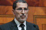 العثماني: نسبة فتك فيروس كورونا بالمغرب انخفضت ل4 بالمائة
