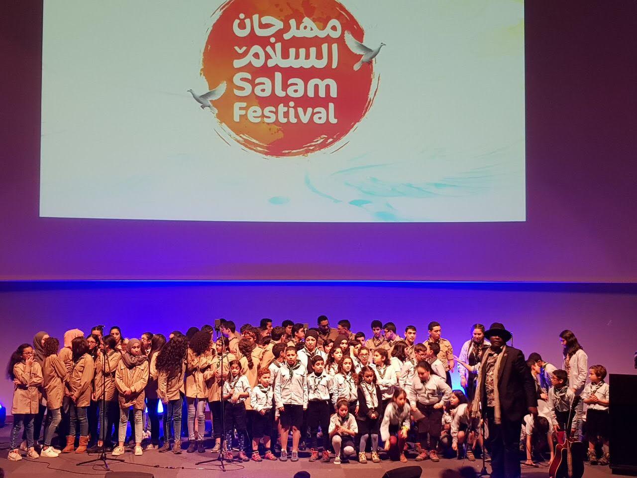 مهرجان السلام ببروكسيل ينظم مسابقة فيديو لمغاربة العالم