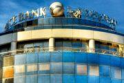مجموعة البنك المغربي للتجارة الخارجية تفوز بجائزة مرموقة