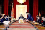 الملك يترأس جلسة عمل خصصت لقطاع الطاقات المتجددة