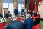 الملك يحث العثماني على تصحيح النواقص في برنامج تأهيل التكوين المهني