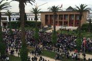احتجاجات التلاميذ تشل حركة