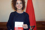 الكاتبة المغربية ليلى السليماني ضمن أكثر 3 شخصيات تأثيرا في فرنسا