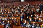 مجلس النواب يصادق بالأغلبية على مشروع مالية 2019