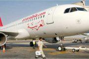 إطلاق ثلاثة خطوط داخلية جديدة انطلاقا من مطار فاس-سايس