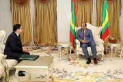 نواكشوط.. بوريطة يُستقبل من طرف الرئيس الموريتاني حاملا رسالة من الملك