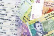 بنك المغرب: ارتفاع الدرهم أمام الأورو وانخفاضه أمام الدولار الأمريكي