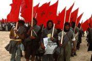 المغاربة يحتفلون بالذكرى الـ43 لـ