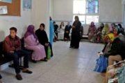 هذا عدد المغاربة المحرومين من التغطية الصحية
