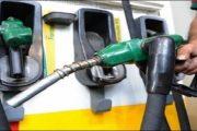 تجمع النفطيين.. يوضح قرار تسقيف الأسعار