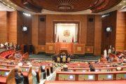 ''مالية 2019'' تعبر مرحلة جديدة بالبرلمان