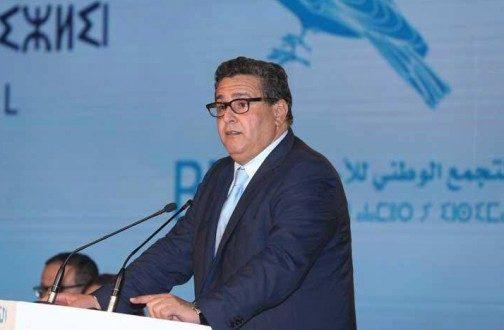 أخنوش يدعو أعضاء حزبه لتقديم حلول للمغاربة وتشجيعهم على الولوج للسياسة